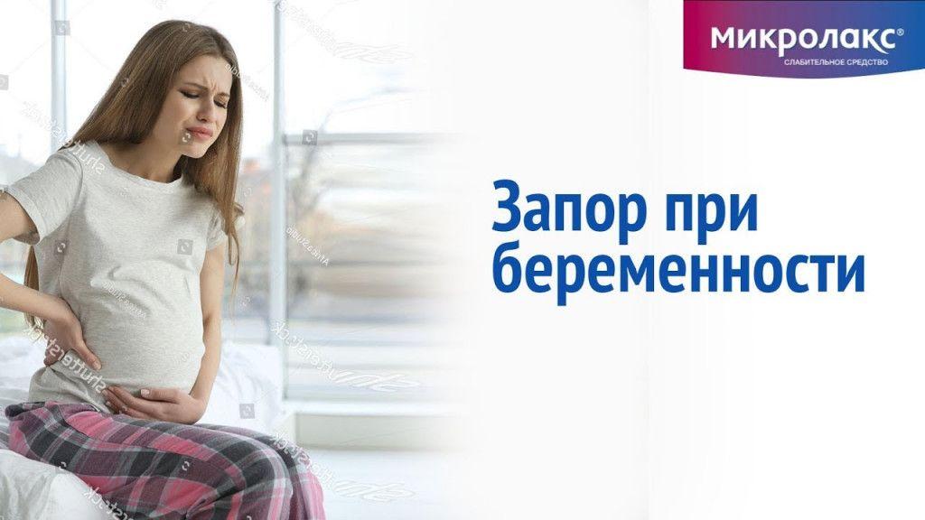 Проблемы с дефекацией после родов * клиника диана в санкт-петербурге