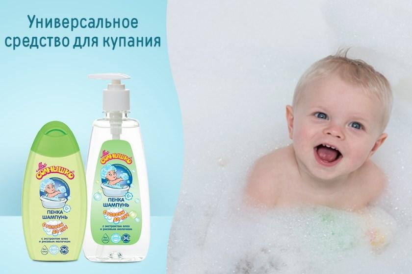 Чем мыть ванну перед купанием грудничка: содой, уксусом, мылом, как ее чистить перед водными процедурами малыша, каким образом подготовить для новорожденного?