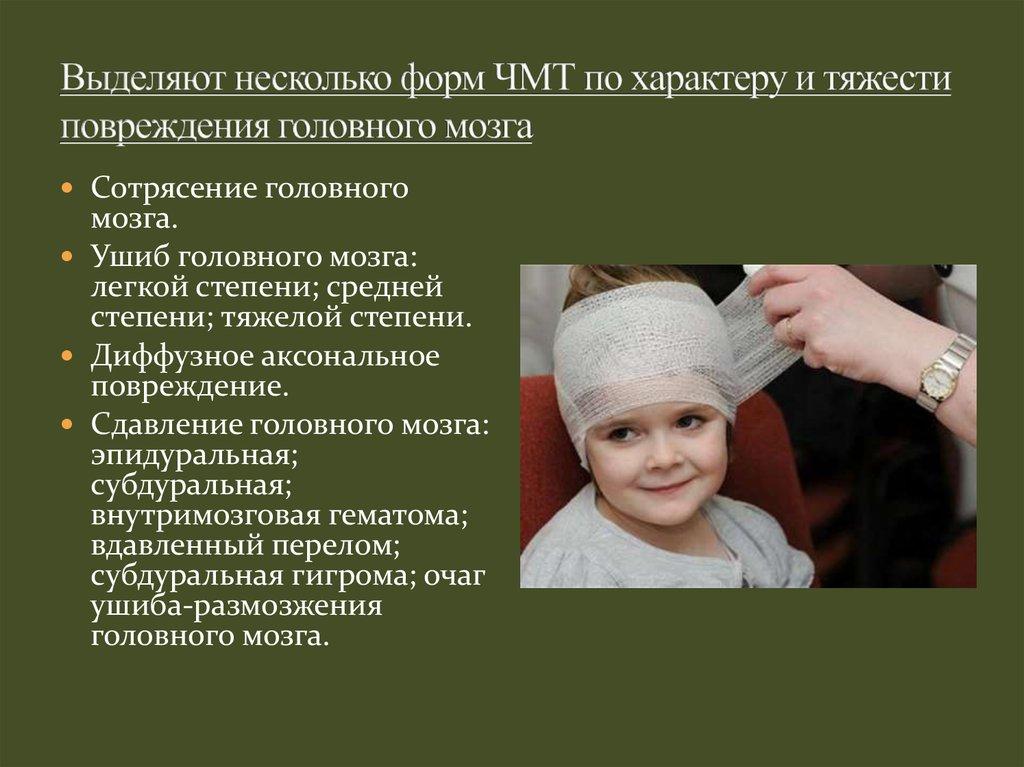 Энцефалопатия: симптомы, признаки и лечение энцефалопатии мозга