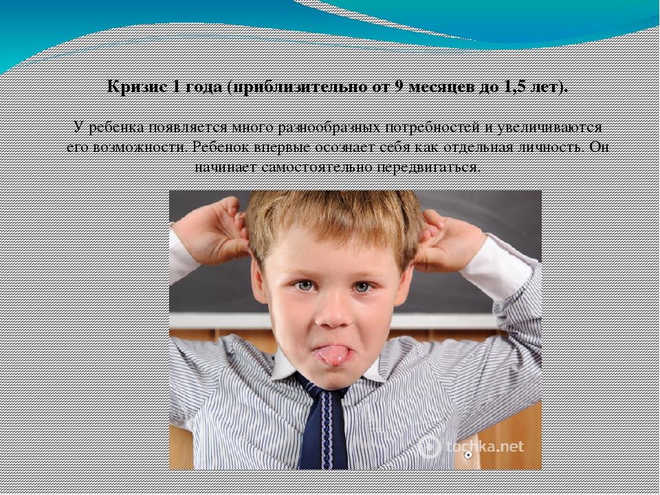 Психологическая сепарация и её особенности — блог викиум