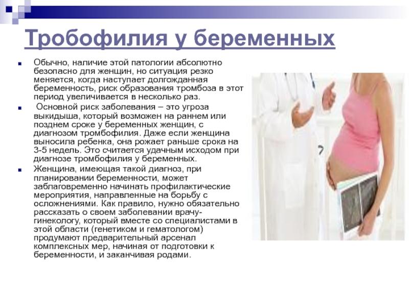 Срок годности грудных имплантов