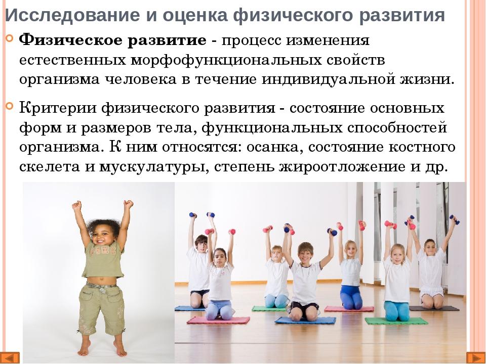 Отдам ребенка в спортивные руки. какой вид спорта выбрать? способности к спорту у ребенка и противопоказания для занятий спортом
