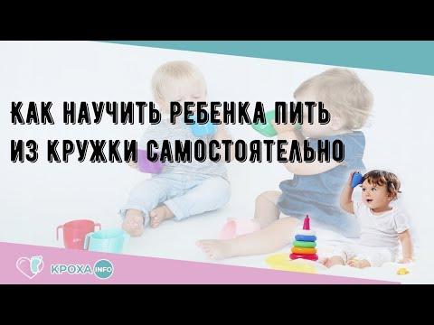 Учим ребенка правильно кушать ложкой самостоятельно в 1 год