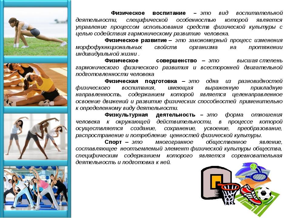 Какой спорт выбрать? виды спорта для ребенка и взрослого, советы психологов