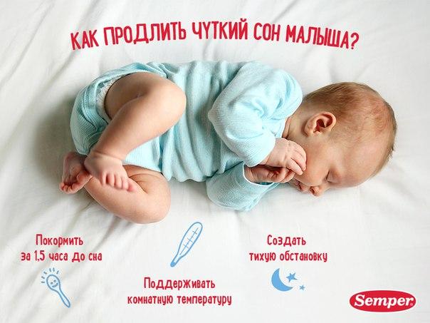 Снотворное для детей   успокоительные таблетки для ребенка