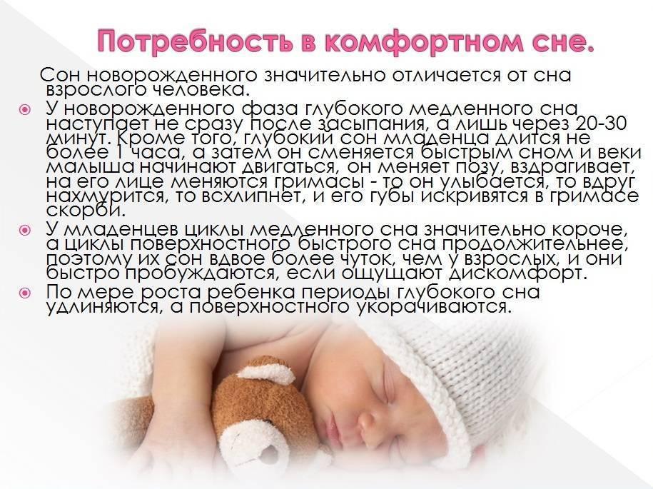 Няня для новорожденного: 4 способа найти няню для младенца