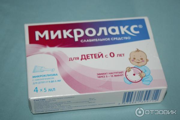 Особенности использования Микролакса для новорожденных