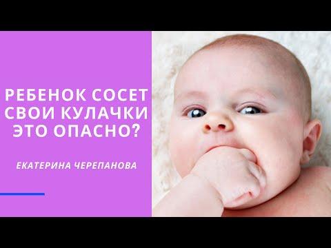 Синдром щелкающего пальца