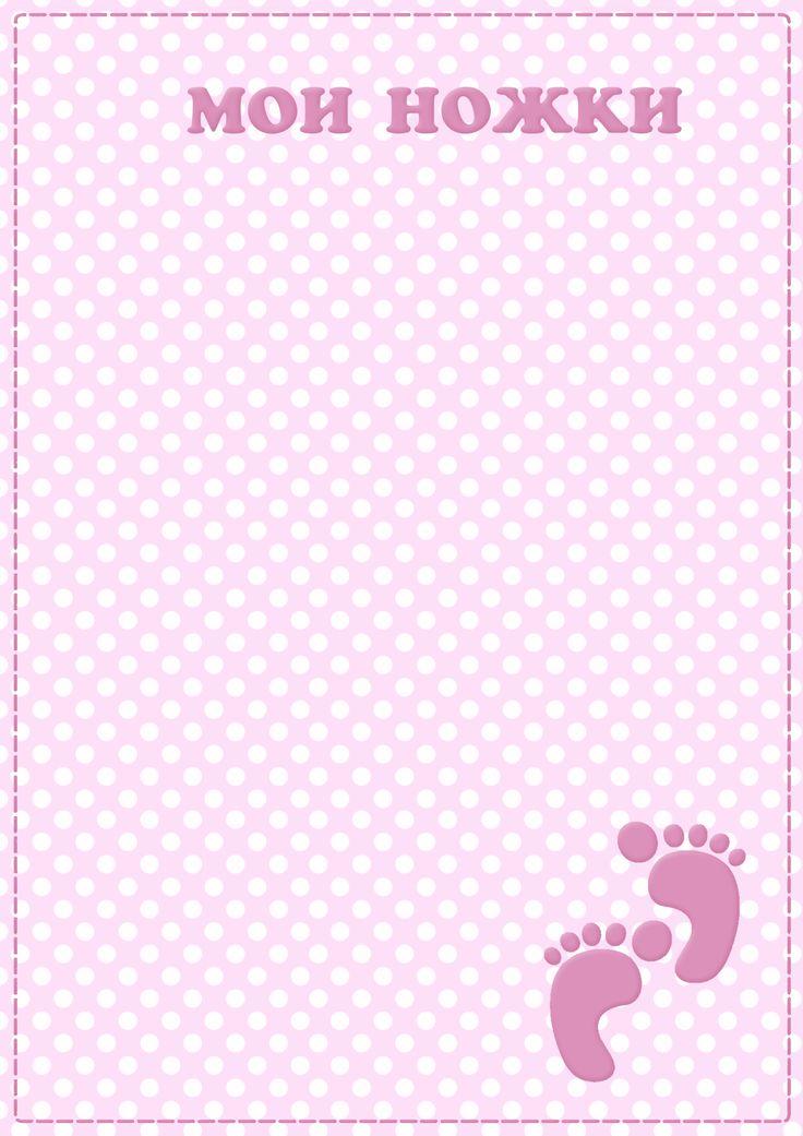 Паспорт для новорожденного   law-position.ru