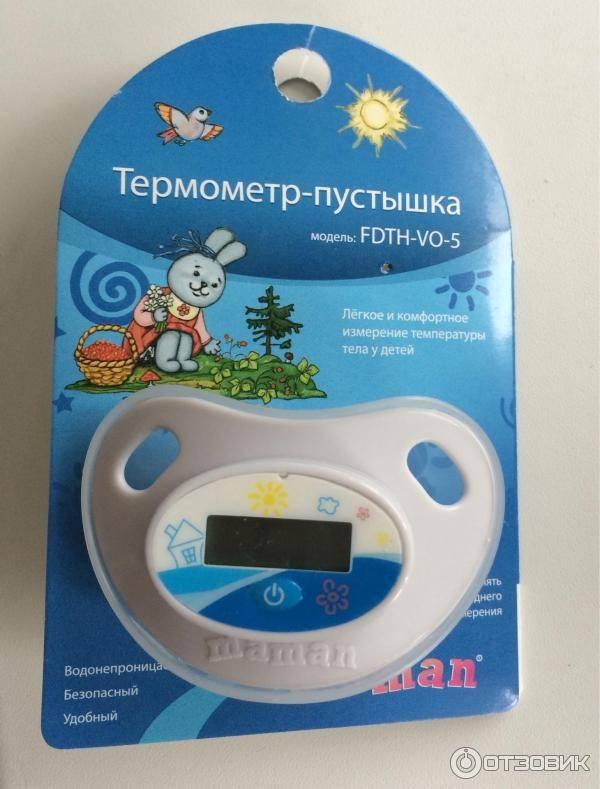 7 лучших термометров для детей в 2021 году - mums.ru