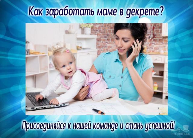 Беременность и декрет сотрудницы: что об этом нужно знать работодателю?