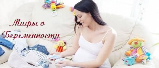 Поздняя беременность - беременность и роды после 40 лет. осложнения поздней беременности