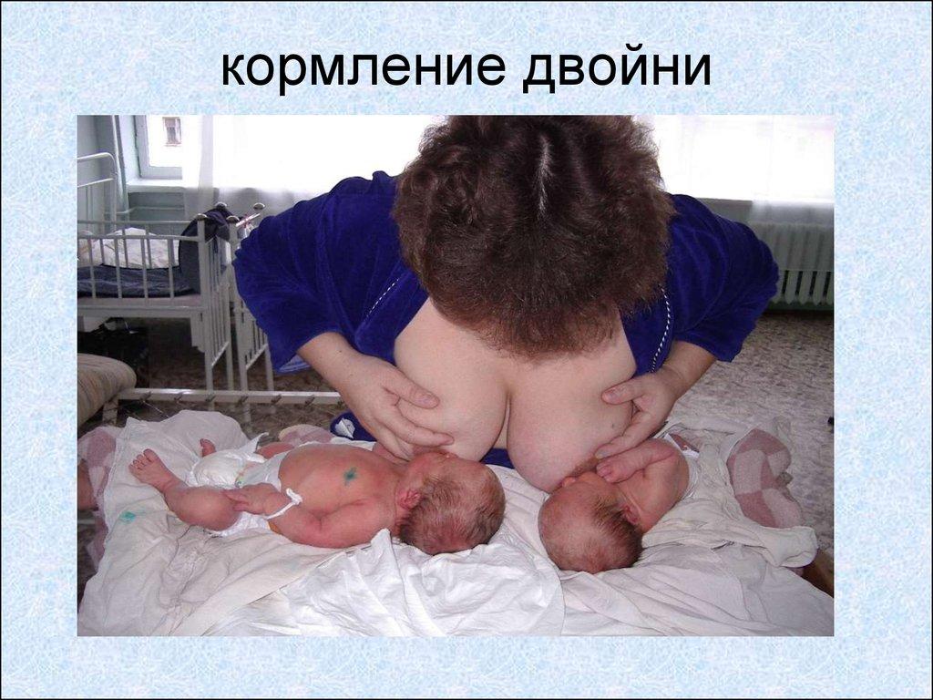 Как забеременеть двойняшками с помощью эко - статья репродуктивного центра «за рождение»