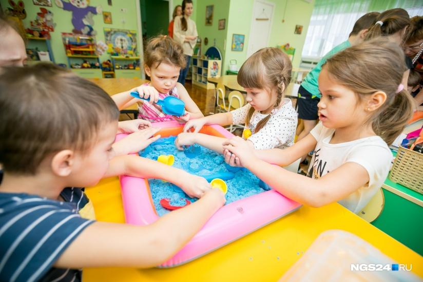 Что предпочтительней для ребенка до школы: детский сад или 'домашнее' воспитание? нужен ли детский сад вашему ребенку?