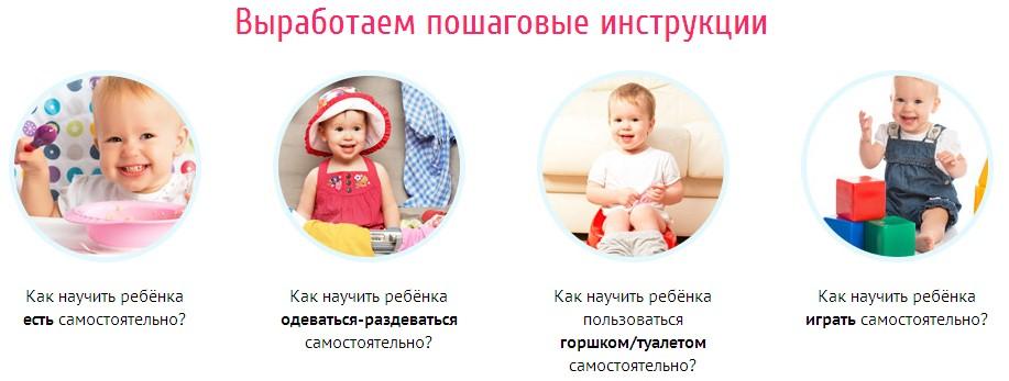 Как научить ребенка играть самостоятельно в 2-4 года: полезные советы, примеры игр
