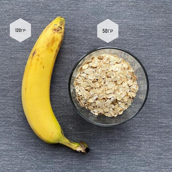 Cо скольки месяцев можно давать банан ребенку?