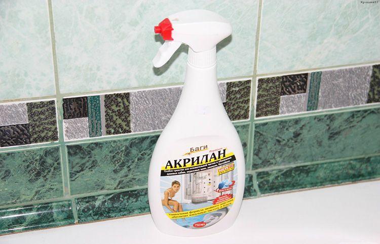 Чем чистить ванну перед купанием новорожденного комаровский