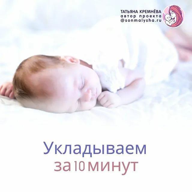 Как продлить короткий сон у малыша?