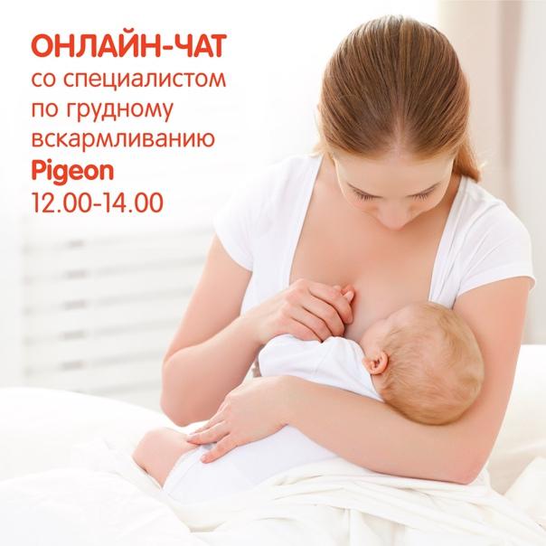 Контрацепция во время грудного вскармливания. что выбрать?