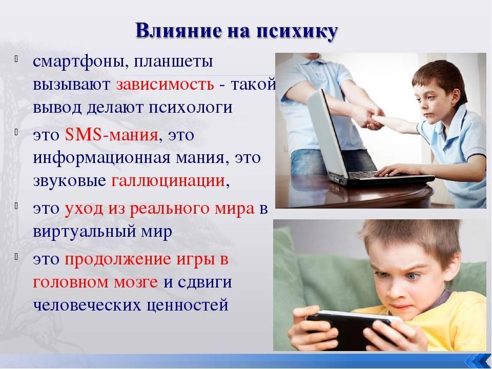 Ребенок, интернет и родители. как избежать ловушек, получить пользу и остаться друзьями?