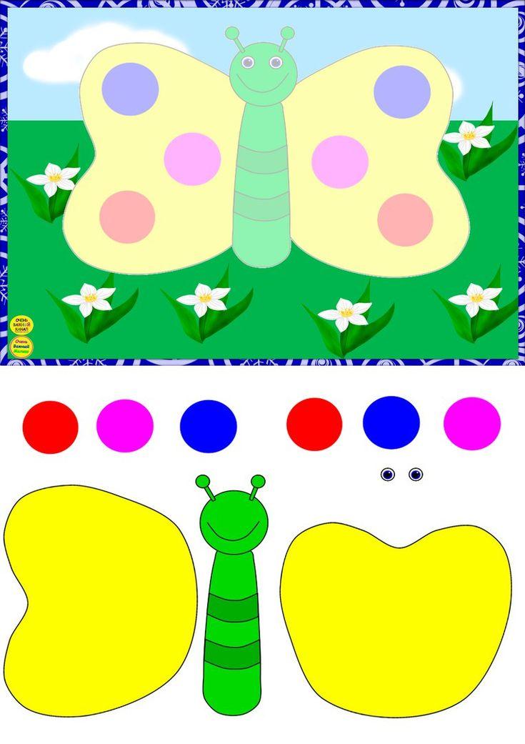 Поделки для детей из бумаги: интересные аппликации своими руками