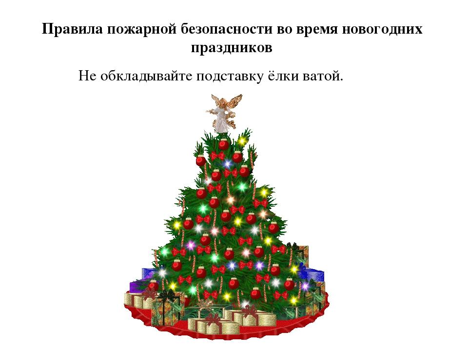 Занятие-викторина «безопасный новый год». воспитателям детских садов, школьным учителям и педагогам - маам.ру
