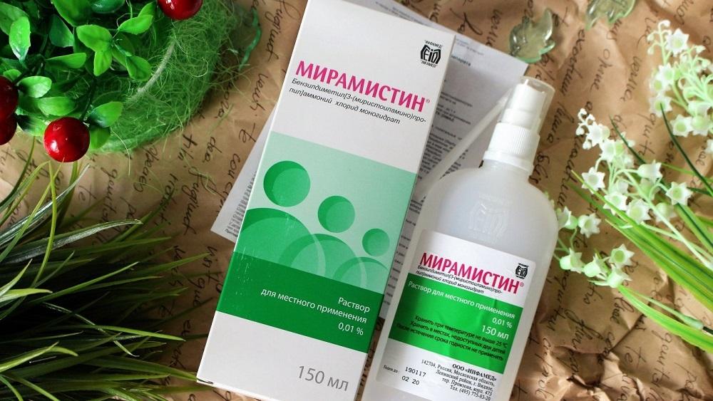 Можно ли обработать мирамистином аллергию