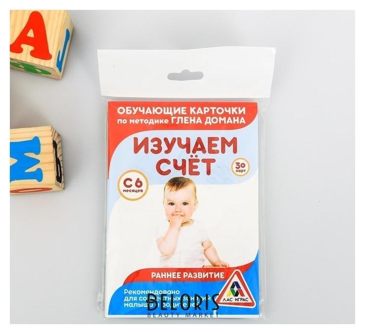 Что такое карточки домана? использование, изготовление своими руками, видео