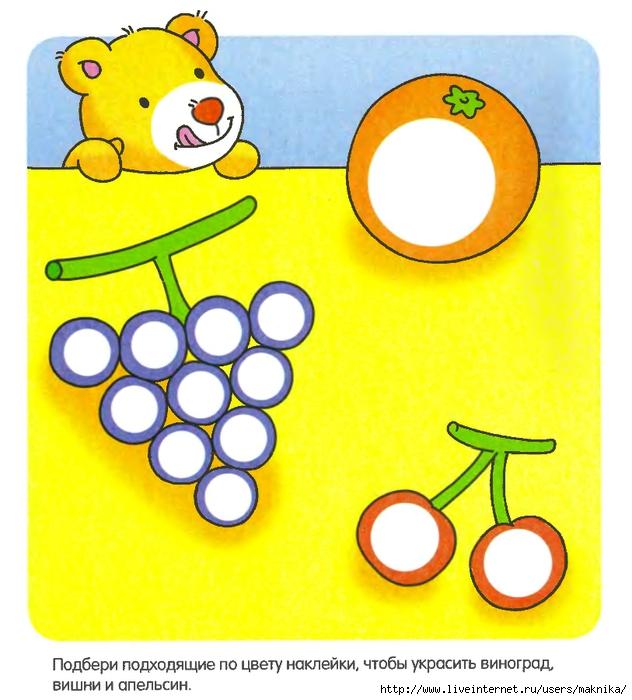 Аппликации для детей 3-4 лет: ракета из цветной бумаги для детского сада, технологии изготовления простых поделок для малышей, интересные легкие аппликации