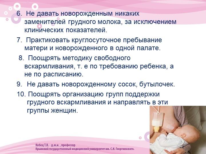 Как понять, что ваш ребенок не наедается грудным молоком