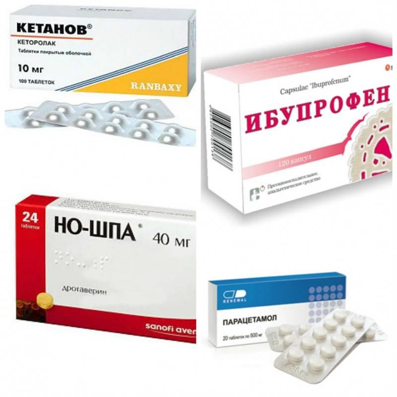 Какие препараты можно принимать при аллергии в период лактации