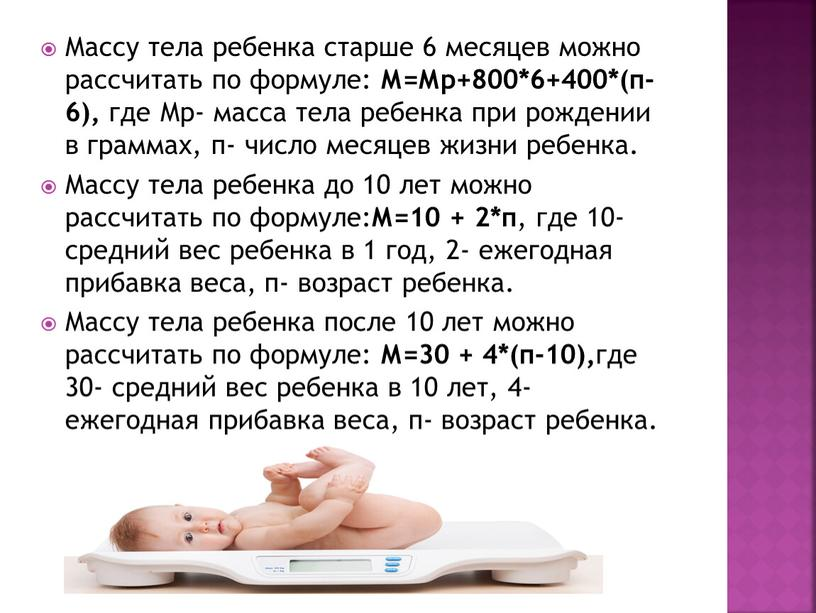 Развитие грудничка в 8 месяцев