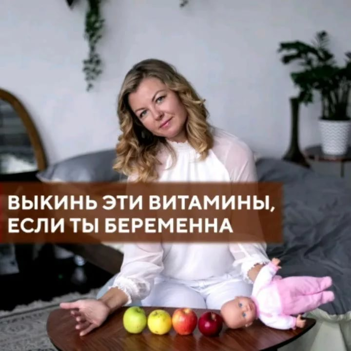 69 фактов о родах, которые стоит знать каждой женщине