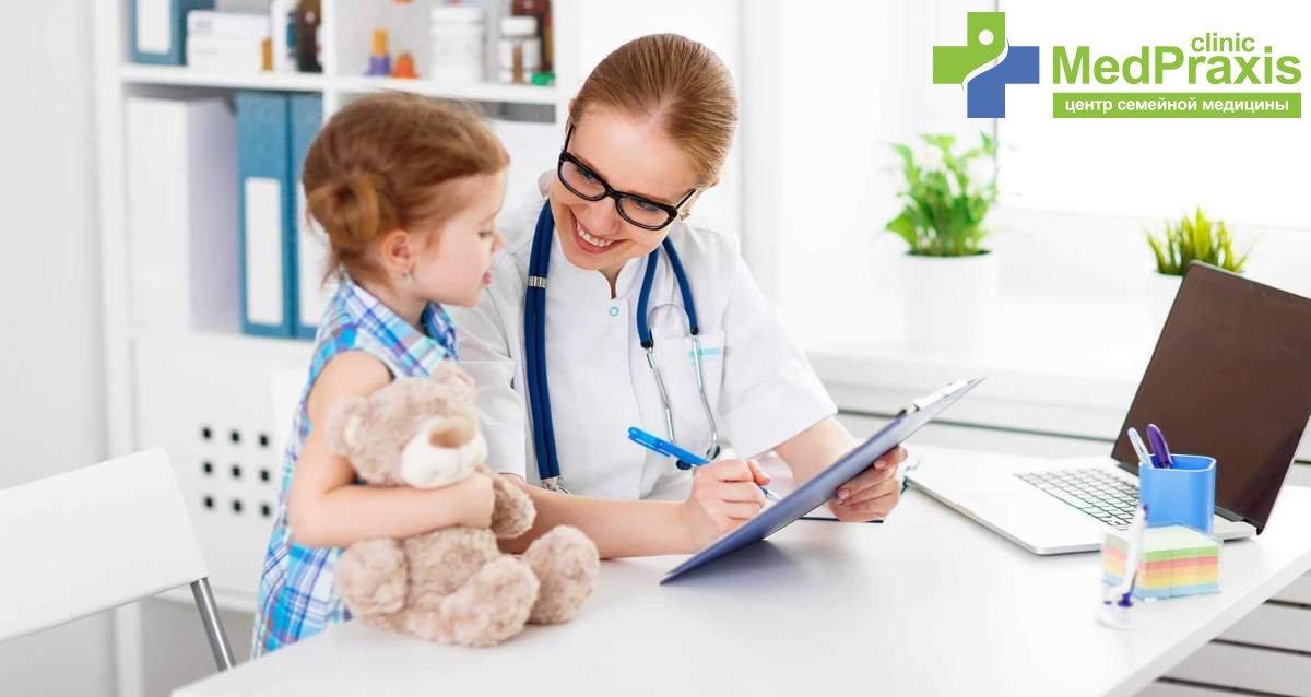 Как родителям подготовиться к визиту к врачу с