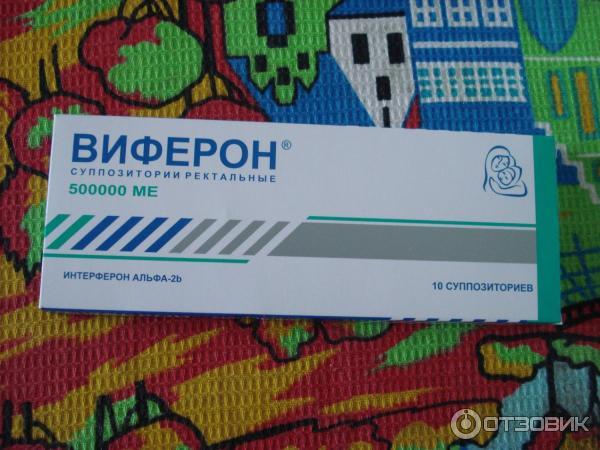 Простуда при беременности в 1 триместре: лечение и профилактика на ранних сроках