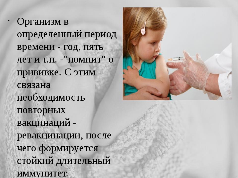 Личная гигиена для девочки - гигиена: девочки - гигиена