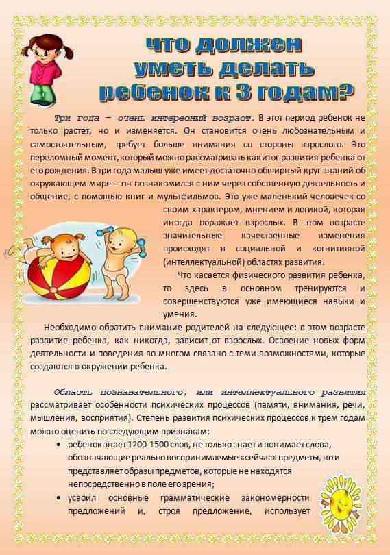 Развитие ребенка от 1 года до 2 лет – этапы развития малыша от года до двух лет – agulife.ru - agulife.ru