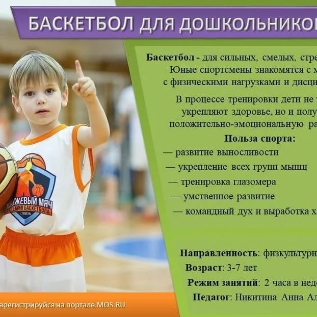 Профессиональный спорт для детей: плюсы и минусы