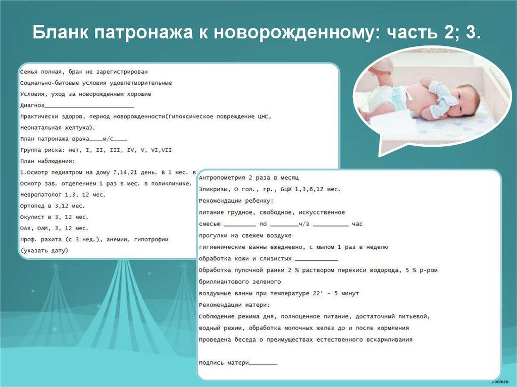 Няня к грудничку: где искать новорожденному ребенку, критерии выбора для младенца