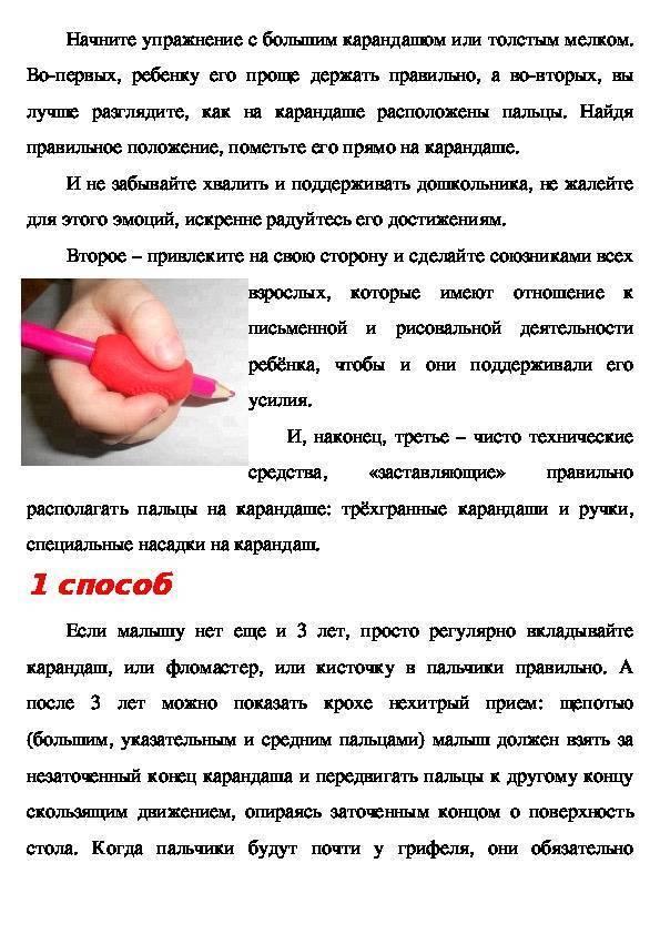 Как приучить ребенка самостоятельно есть ложкой. 7 советов родителям