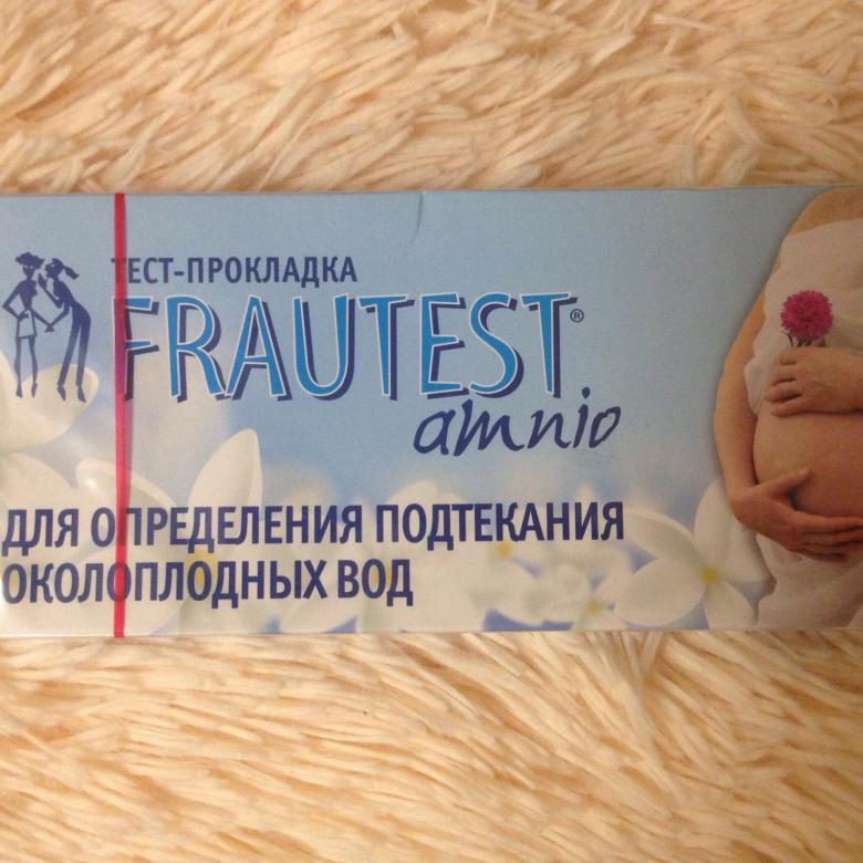 Как отходят воды у беременных? когда начнутся роды? что делать при подтекании? :: polismed.com