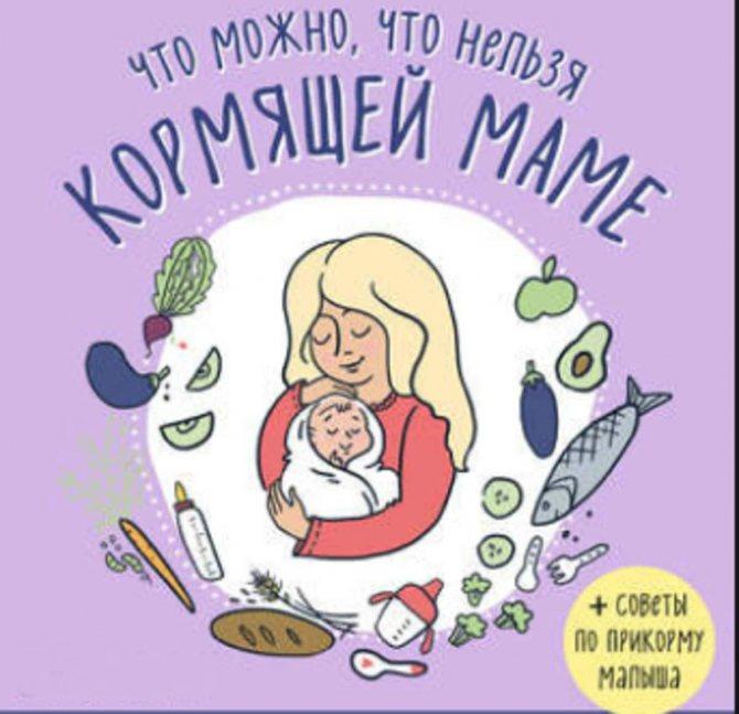 Компоты, полезные мамам и малышам на грудном вскармливании