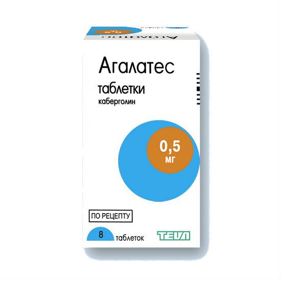 Агалатес: описание, инструкция, цена