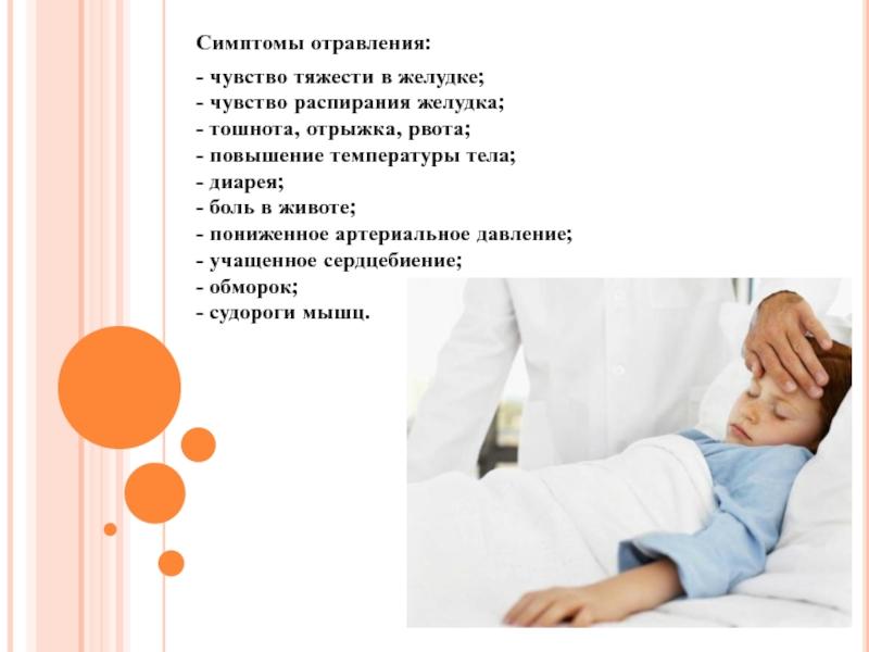 Рвота у грудного ребенка – причины и что делать