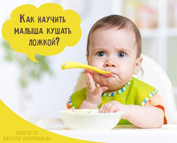 Дети на кухне как научить ребенка готовить еду