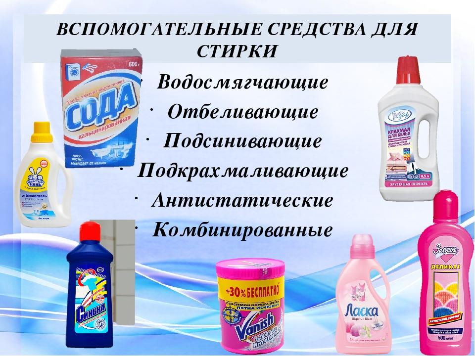 Чем мыть акриловую ванну перед купанием грудничка