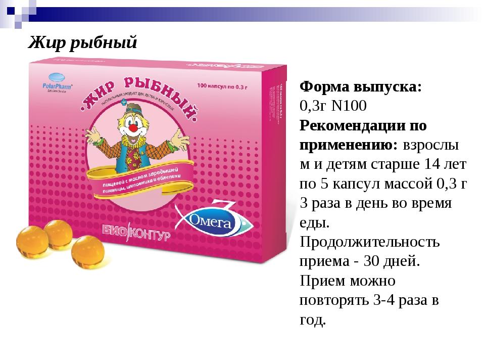Сколько сахара можно кормящей маме. можно ли употреблять сахар при грудном вскармливании и в каком количестве?