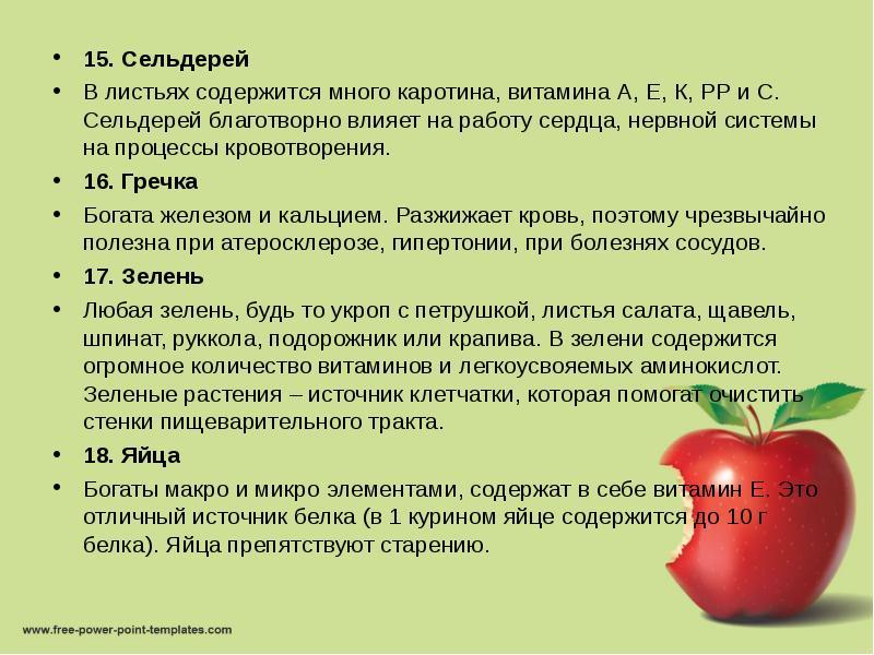 Болгарский перец: характеристика овоща и особенности его употребления