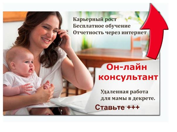 Можно ли работать в декрете?   parent-portal.ru