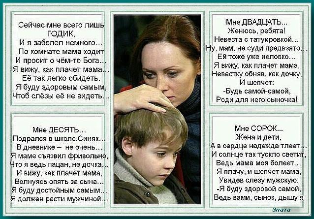 «мама всегда права». как  отношения в семье становятся токсичными